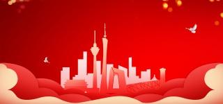 建国70周年庆典高清背景