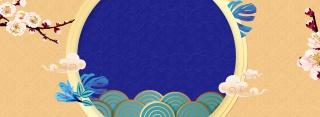 宝蓝色复古风节日特色茶文化风味背景海报