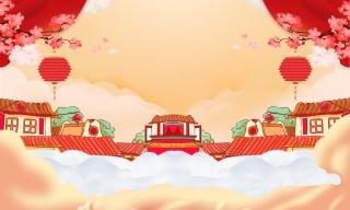 中国风灯笼花枝新年春节年货百货海报背景