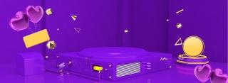 紫色99聚星节双十一双十二618海报背景