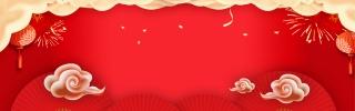 红色庆祝春节装饰鲜花园艺假花海报背景