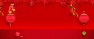 大红色灯笼装饰花生瓜子年货节海报背景