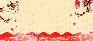 浅黄中国风古风食品茶叶春节新年海报背景