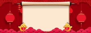 促销红色灯笼新年放假通知海报背景素材