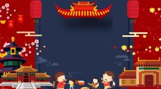 红蓝中国风装饰家电年货新年春节海报背景