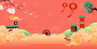 卡通扁平中国风春节新年家用电器海报背景