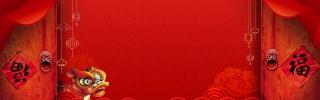 大红色氛围新春过年不打烊活动海报背景