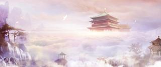 中式古风唯美仙侠背景