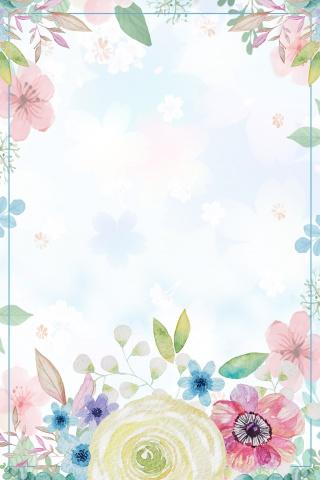 矢量小清新温馨插画花卉花店海报背景