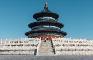 北京地标建筑天坛实拍图